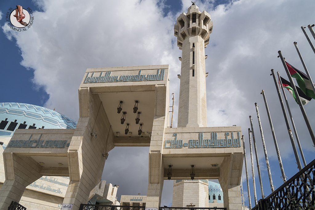 Mezquita Rey Abdala inscripciones