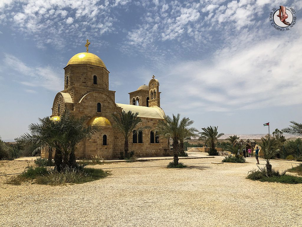 organizar viaje a jordania betania iglesia ortodoxa